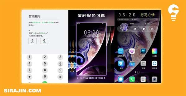 Iphone ios Mix v1 Theme itz For Vivo
